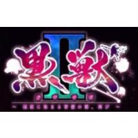 Kuroinu 2 ~In'yoku ni Somaru Haitoku no Miyako, Futatabi~