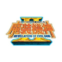 Image of Super Robot Wars OG Saga: Masou Kishin II: Revelation of Evil God