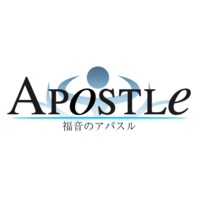 Apostle of the Gospel Image