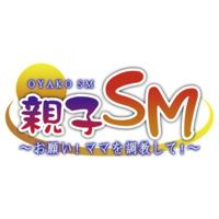 Oyako SM ~ Onegai! Mama o Choukyou Shite!~ Image