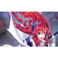 Shinsou Kenki Arch Saver ~Mazoku Kaihou~