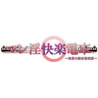 Man'in Kairaku Densha ~In'yoku no Chikan Junkansen~