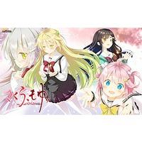 Image of Sakura, Moyu. -As the Night's, Reincarnation-
