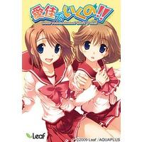 Manaka de Ikuno!! ~Leaf Amusement Soft Vol.5~