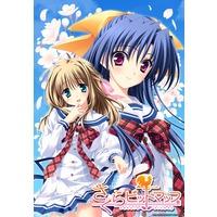 Image of Sakura Bitmap