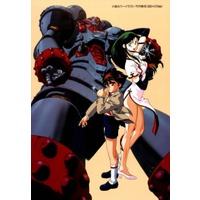 Image of Giant Robo - The Day the Earth Stood Still