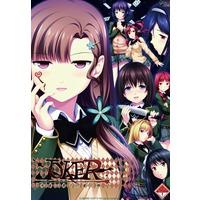 JOKER - Shisen no Hate no Doukeshi
