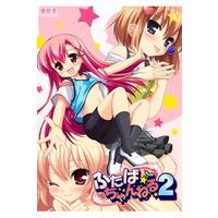 Image of Futaba ☆  Channel 2