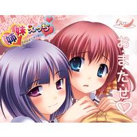 Shimai H ~Ore ga Kyoshi de Ani de Tanin de~ Image