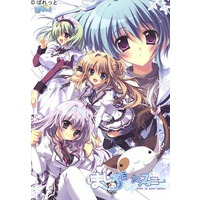 Mashiro-iro Symphony -Love is pure white-