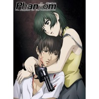 Phantom ~Requiem for the Phantom~ Image