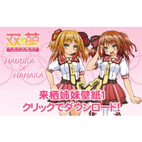 Image of Futamoe - Futago no Onna no Ko ga Moemoe de Nemurenai CD