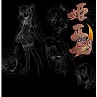 Himemiko Sentsuki Image