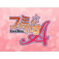 Image of Fami Resu ~A~