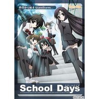 Image of School Days