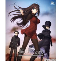 Mahoutsukai no Yoru -Witch on the Holy Night-
