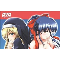 Sister de She See / Miko-san de She See - Twin Pack DVDPG Image