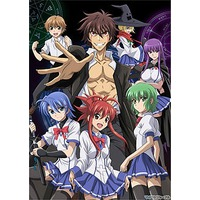 Demon King Daimao Image
