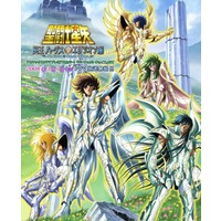 Image of Saint Seiya: The Hades Chapter