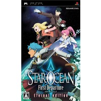 Image of Star Ocean: First Departure