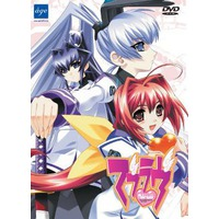 Image of Muv-Luv