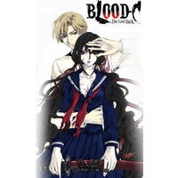 Blood-C: The Last Dark Image