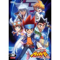 Image of Beyblade: Metal Fury