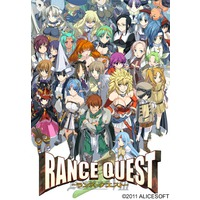 Rance Quest Image