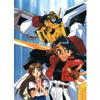 Image of The Brave Express Might Gaine