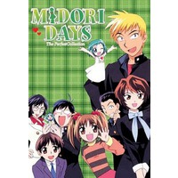 Image of Midori Days