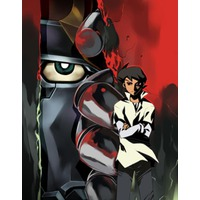 GR: Giant Robo Image