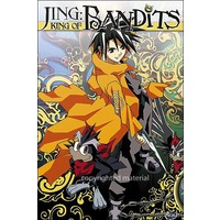 Jing - King of Bandits