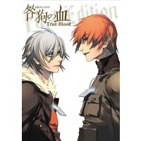 Togainu no Chi -True Blood-