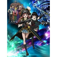 Image of Bodacious Space Pirates
