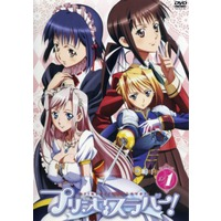 Image of Princess Lover!
