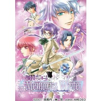 Image of Shinkyoku Soukai Polyphonica Memories White