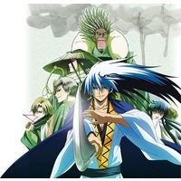 Nura: Rise of the Yokai Clan 2 : Demon Capital