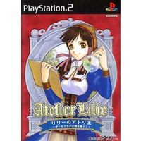 Image of Atelier Lilie ~The Alchemist of Salburg 3~
