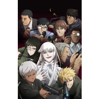 Jormungand: Perfect Order Image