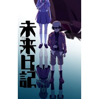 Image of Future Diary