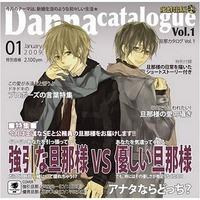 Danna Catalogue Vol.1