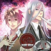 Yandere Heaven ~Karei Naru Sanjou-kei Hen~