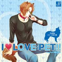 Image of I LOVE PET!! Vol. 1 Collie Dog