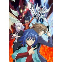 Cardfight!! Vanguard