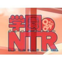Image of Gakuen NTR