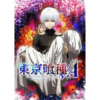 Image of Tokyo Ghoul √A