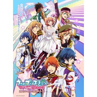 Image of Uta no Prince-sama maji LOVE 2000%