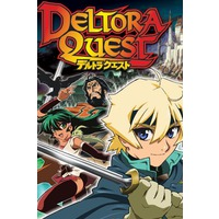 Image of Deltora Quest