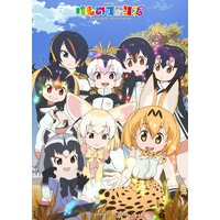 Kemono Friends Image