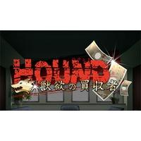 Hound -Juuyoku no Baishuusha-